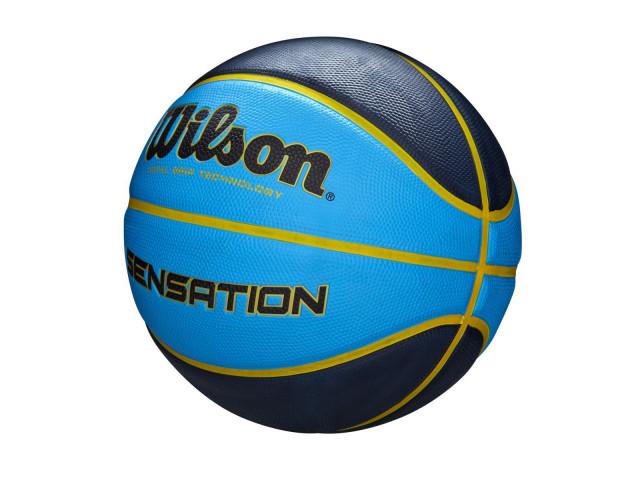 Wilson Sensation - Универсальный баскетбольный мяч