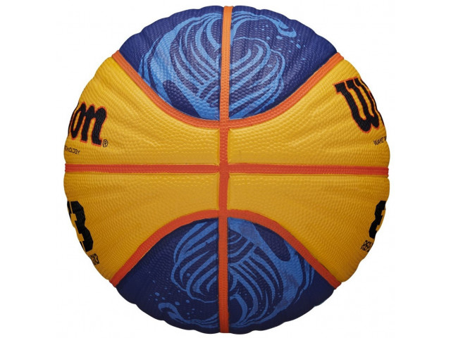 Wilson FIBA 3X3 R - Мяч для стритбола