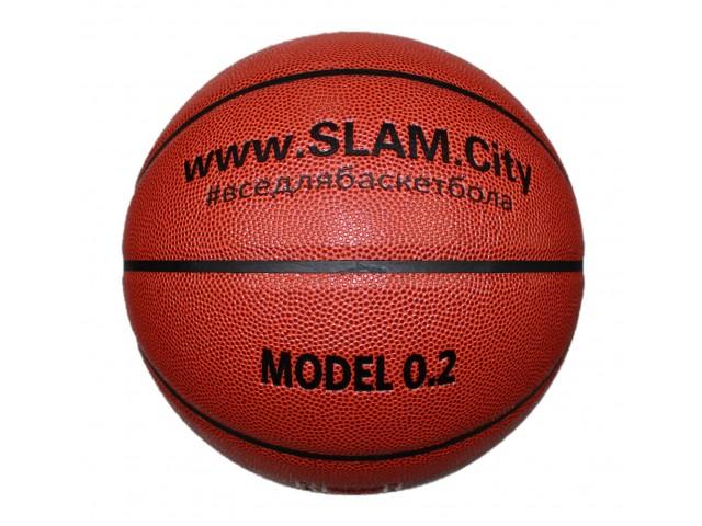 Slam.City MODEL 0.2 - Универсальный Баскетбольный Мяч