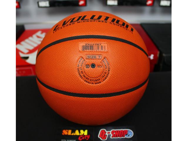 Wilson Evolution - Баскетбольный мяч