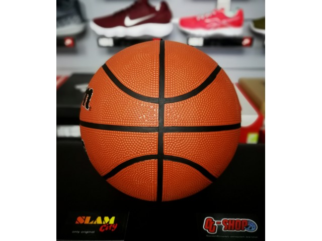 Wilson MVP - Баскетбольный мяч