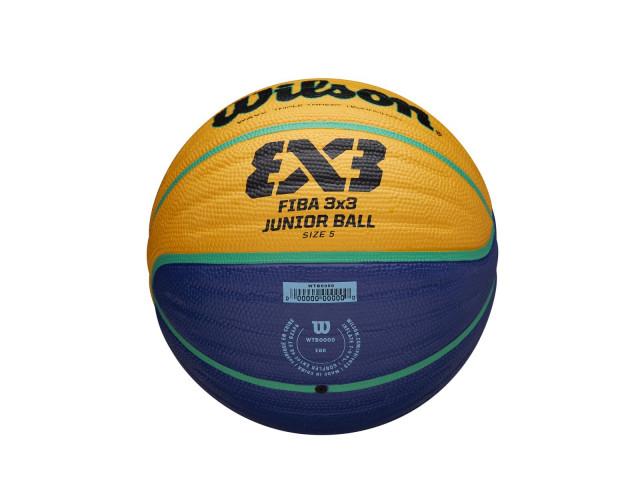 Wilson FIBA 3x3 Junior Game Basketball - Мяч для стритбола