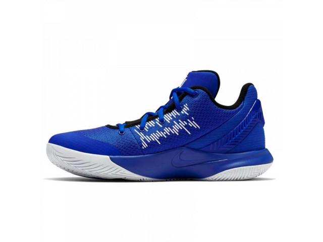 Nike Kyrie Flytrap II - Баскетбольные Кроссовки